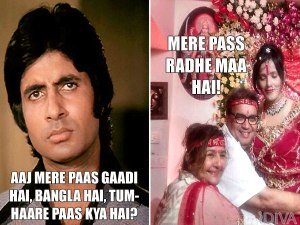 Radhe Maa Funny Memes