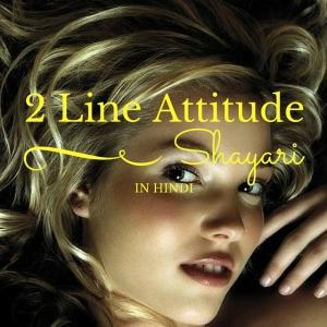 2 Line Attitude Shayari