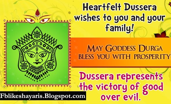 heartfelt Dussera