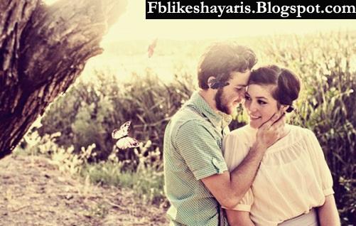 Romantic Shayari On Teri chahaton mein ek chahat main ban jao