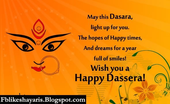 May this dasara, light up for you