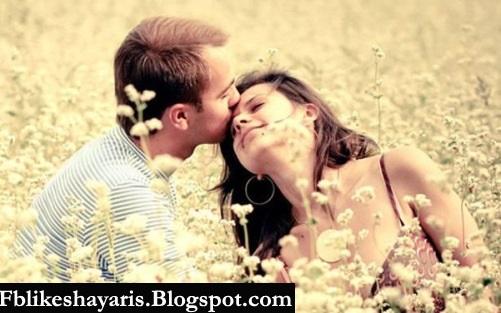 Nasha Tum Ban Gaye Romantic Shayari