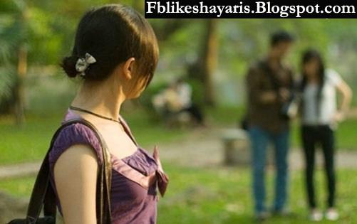 Sad Shayari On Kyo Meri Aankhon Mein