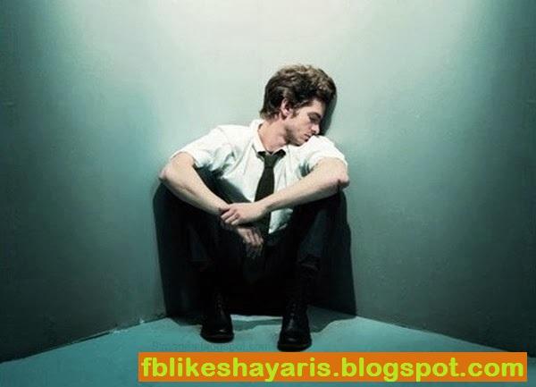 2 Line Shayari ~ Ye Aakhri Khowaish Hai meri...