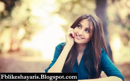 Latest Lovely Mulaqat Love Shayari