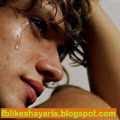 Sad gam Judai Shayari in Love Hindi Font