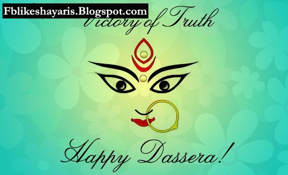Top Five Happy Dussehra Festival cards