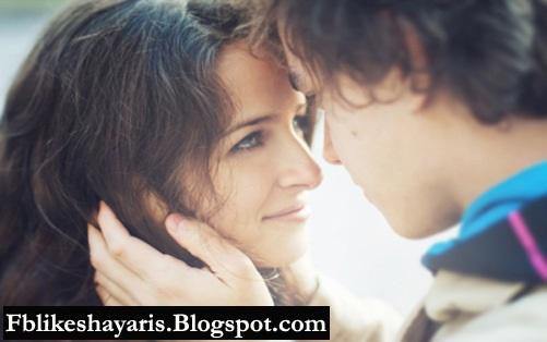Romantic Shayari On Tujh Se Pyar Ka Izhar Karu