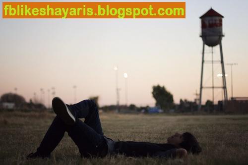 Sad Love Hurts Shayari Sms Status in Hindi | Dard Shayari