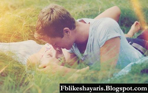 Ek Khwahish Hai Romantic Shayari From The Heart