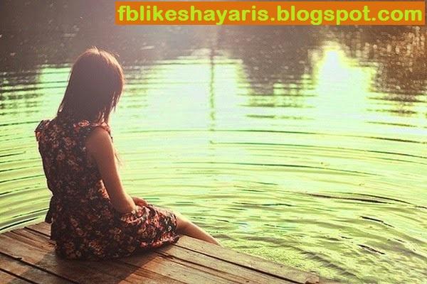 2 Line Sad Shayari ~ Agar Dard Hi Diya Hai...