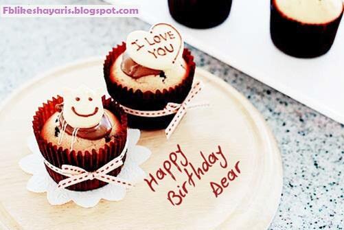 Birthday Shayari For Girlfriend  इस जहां की सारी खुशियां