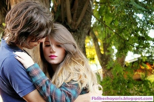 New Latest Romantic Hindi Shayari