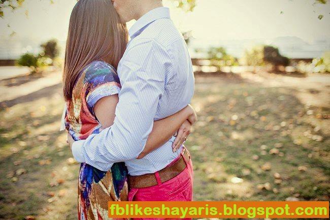 Happy hug day shayari in hindi for girlfriend