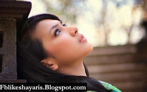 Sad Love Shayari On Ye Dil Mera