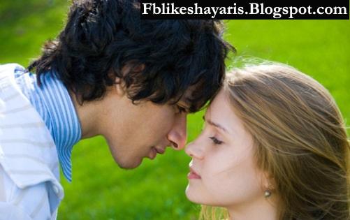 Romantic Shayari On Tumhari Aankhen