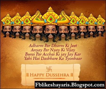 Dussehra Cards