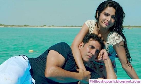 Romantic Shayari, Teri Dhadkan hi