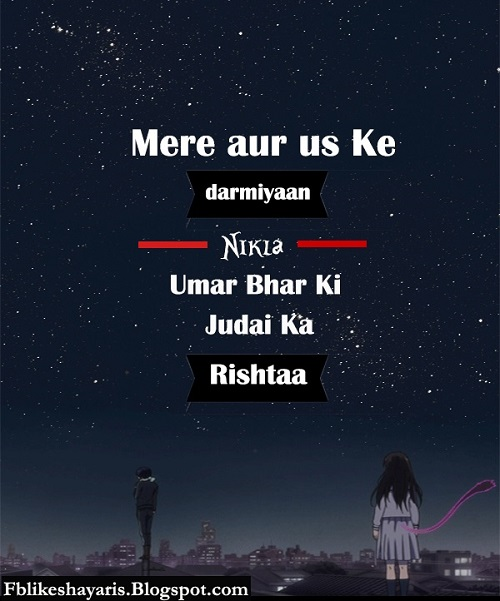 Mere aur us ke darmiyaan Nikla, Umar Bhar Ki Judai Ka Rishtaa  Sad Love  Teen  Bewafai  Quotes & Sayings