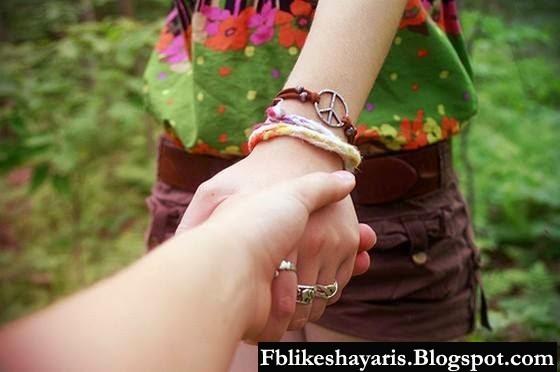 Love At Second Sight Hindi Shayari