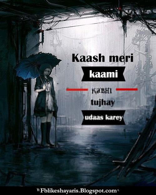 Kaash meri kami kabhi tujhay udaas karey :')  Sad Love  Teen  Bewafai  Quotes & Sayings