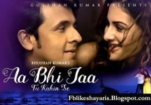 Aa Bhi Jaa Tu Kahin Se Lyrics - Sonu Nigam