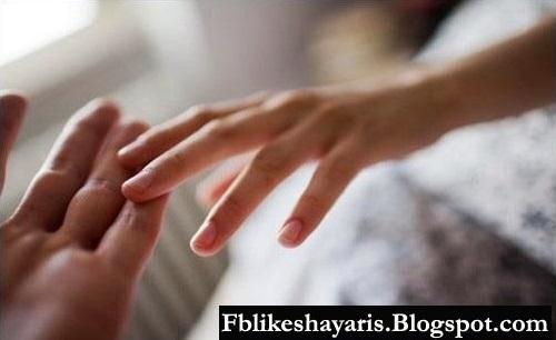 Sad Love Hurts Shayari in Hindi for Broken Heart