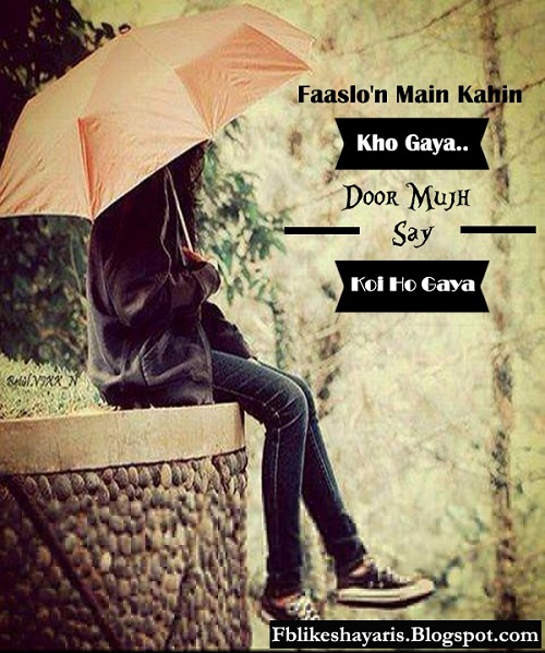 Faaslo'n Main Kahin Kho Gaya..Door Mujh Say Koi Ho Gaya.. Quotes & Saying