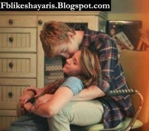 Beautiful Short Love Poem in Hindi ~ Shayari On Love