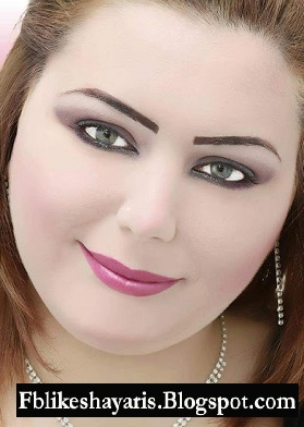 Beautiful Face Of Arab Lady With Party Makeup