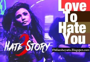 Love To Hate You Lyrics