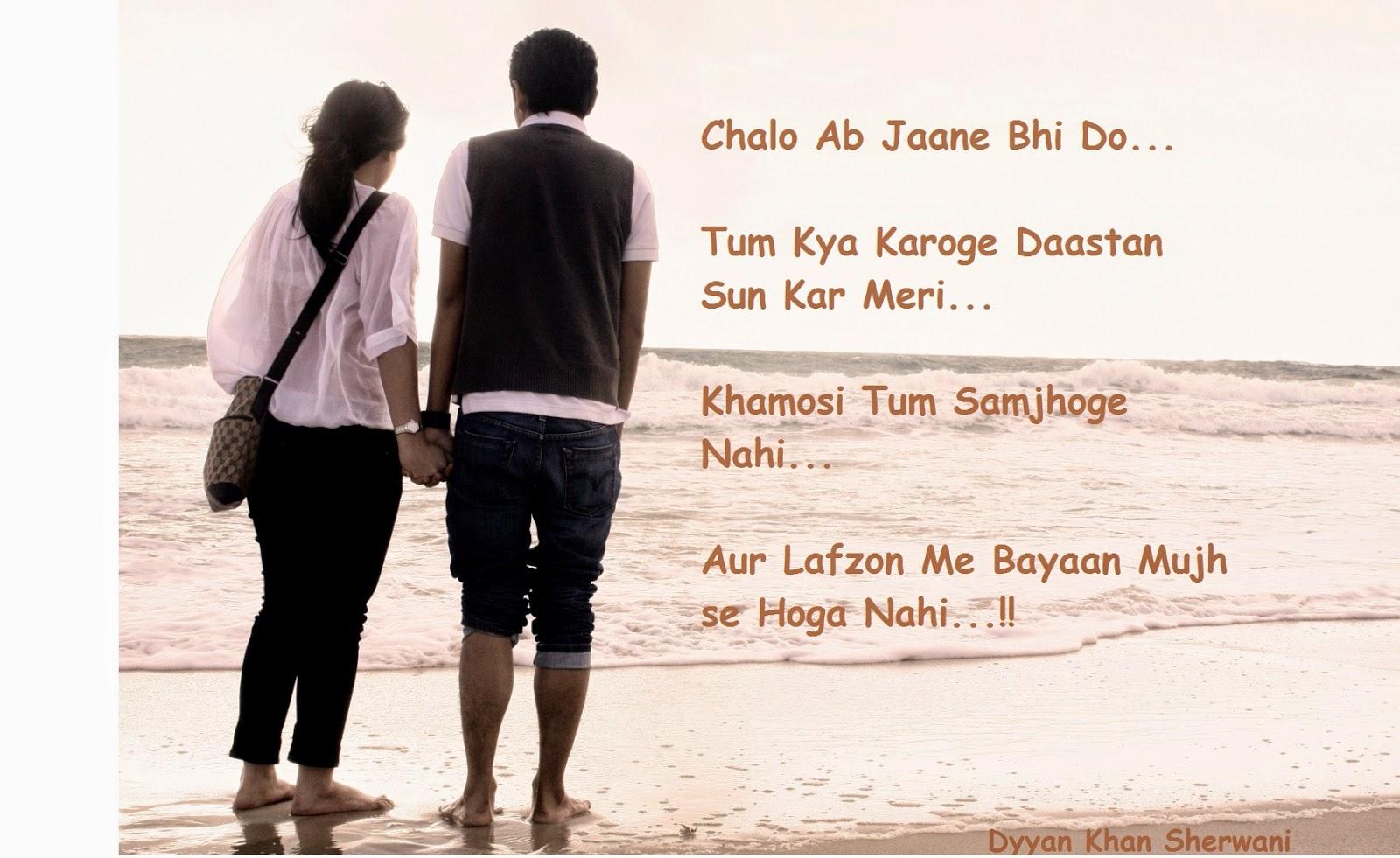 Chalo Ab Jaane Bhi Do