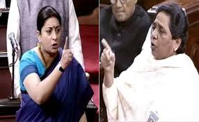Smriti Irani vs Mayawati in Rajya Sabha स्मृति