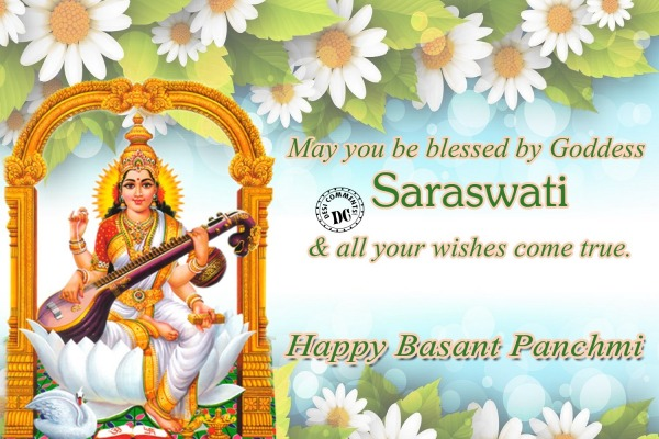 Happy Vasant Panchami 2016