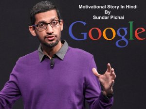 Motivational Story In Hindi By Sundar Pichai