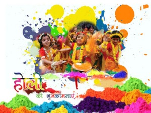 Download Best Happy Holi Wallpapers and Images 2016
