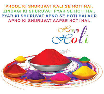 Happy Holi SMS Whatsapp Quotes 2016