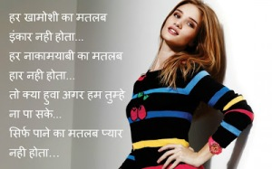 Hindi for Gf Bf with Lovely Pics