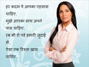 Hindi shayri image for mobile 2016